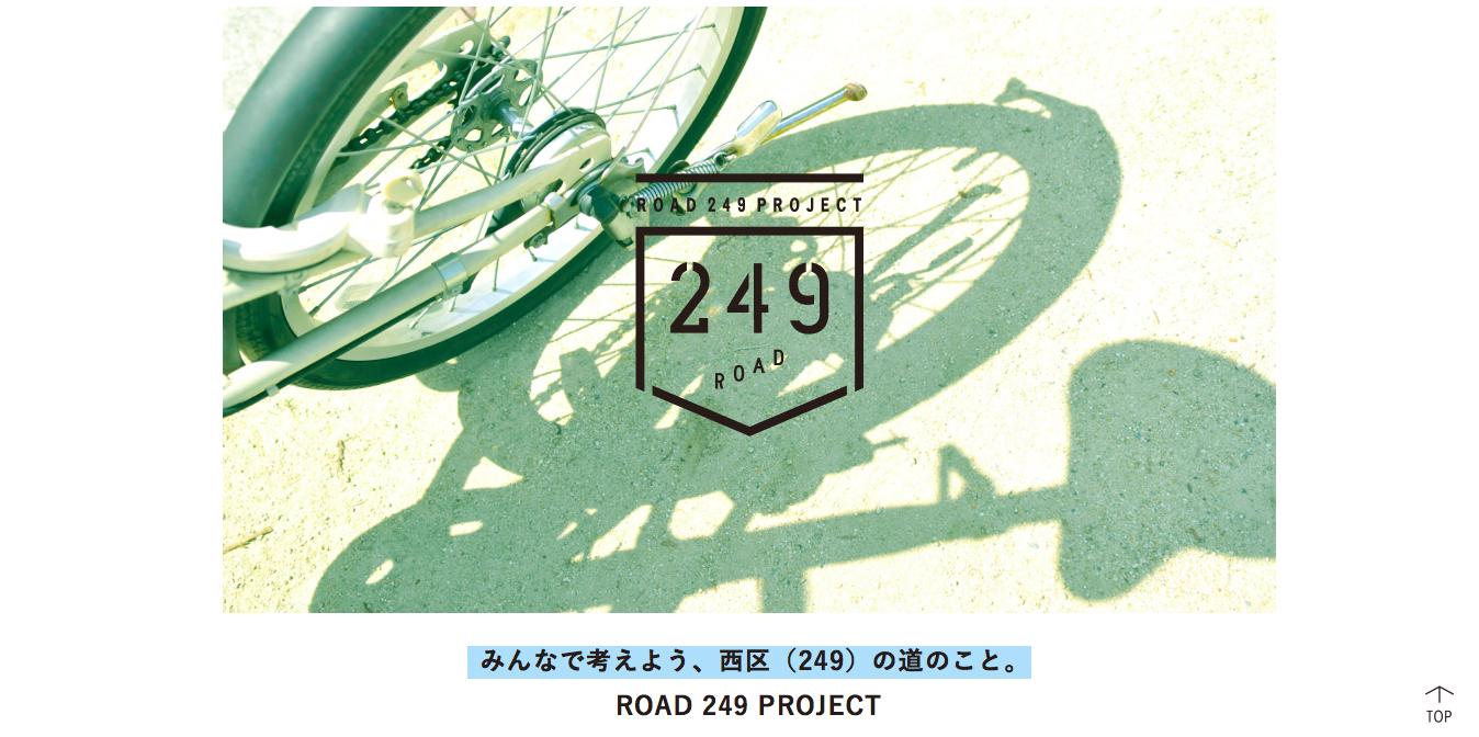 ROAD249-3