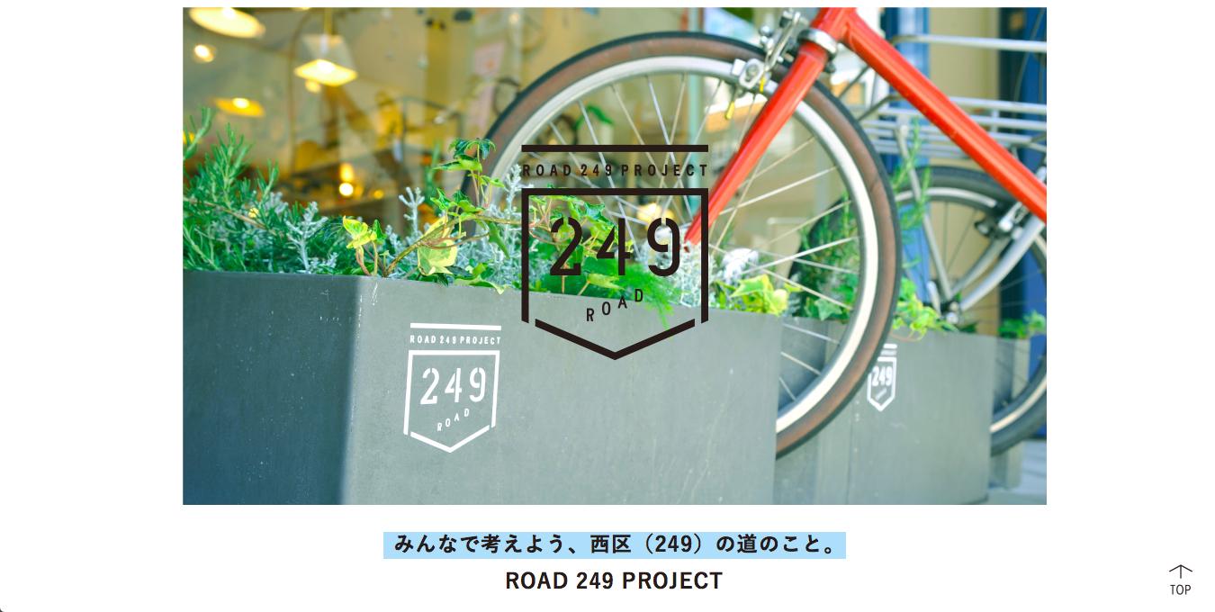 ROAD249-5
