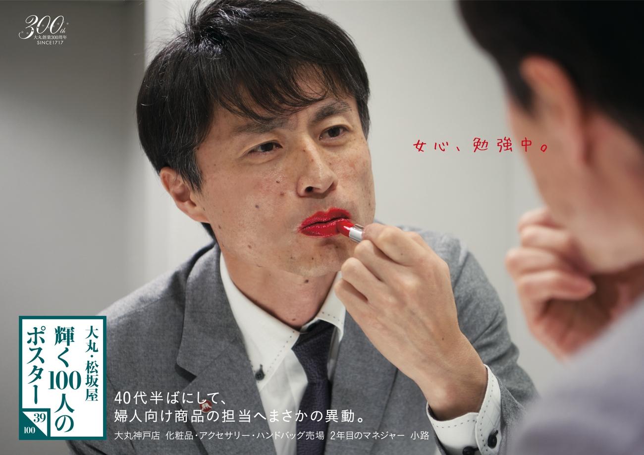 039_kobe_kouji