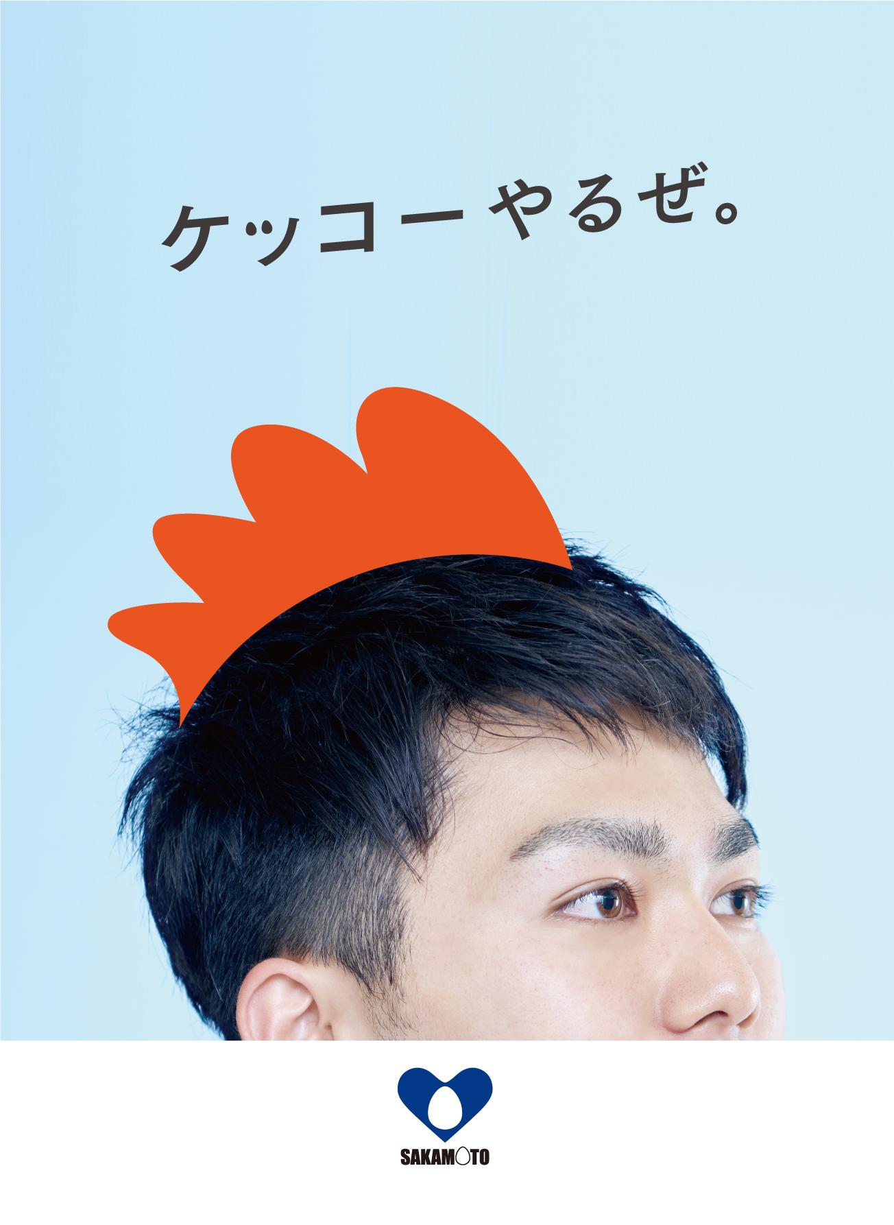 【内容確認用】坂本産業_mediachairpop_ol+A