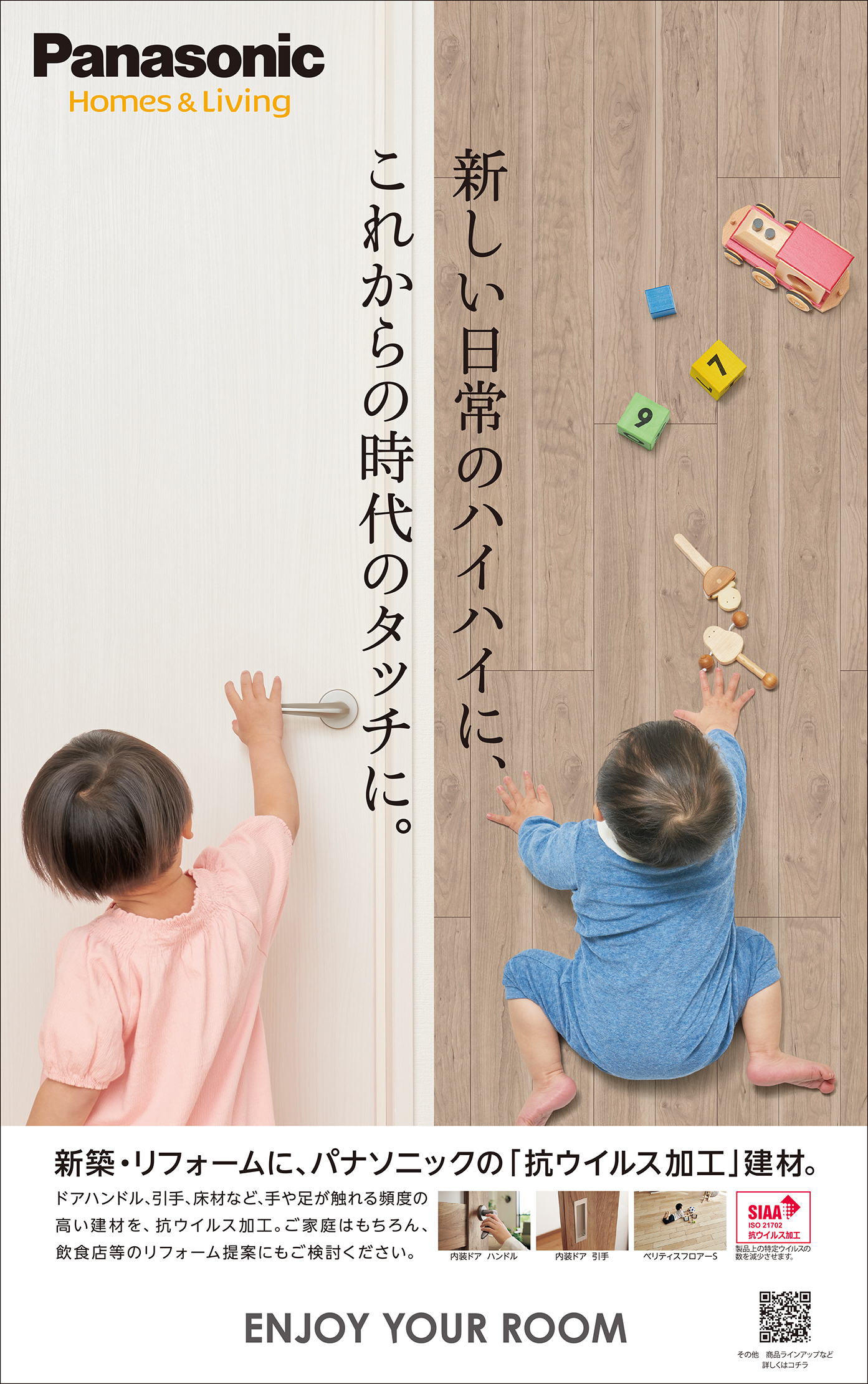 n-mokuzai-np_376-236_4C_fix_ol_cs6.ai
